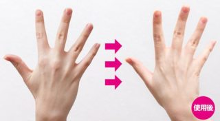 メイミーホワイトを使って白くなった手