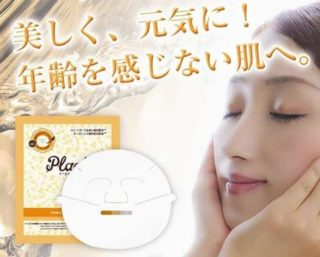 美容液1本分の潤いを1度に補給できるマスク
