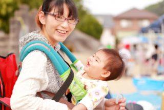笑顔の多い楽しい育児