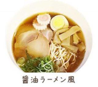 ソイドル醤油ラーメン風