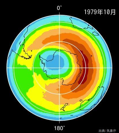 1979年のオゾン層