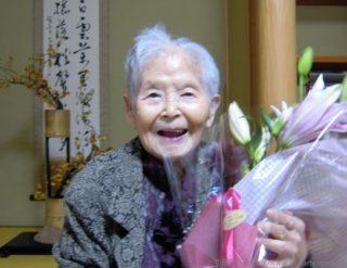 100歳の肌