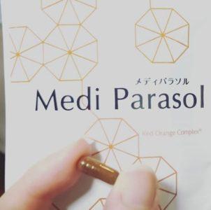 メディパラソル_口コミ02