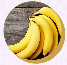 ルーナサプリ成分バナナ