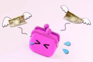 お財布02