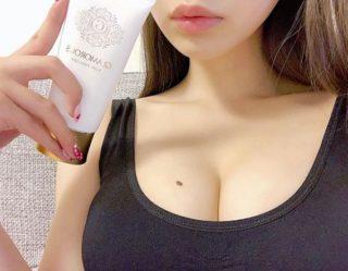 グラマラス美神_口コミ02